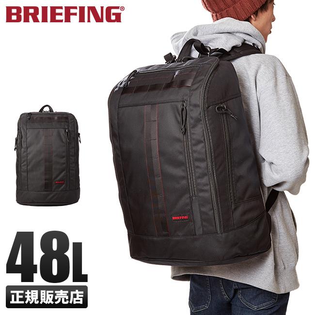 ブリーフィング リュック バックパック バッグ メンズ ブランド 大容量 旅行 48L BRIEFING bra193p43