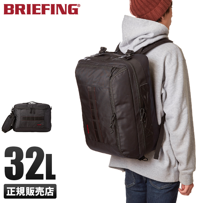 ブリーフィング リュック バックパック バッグ メンズ ブランド 大容量 旅行 3WAY 32L BRIEFING bra193y44