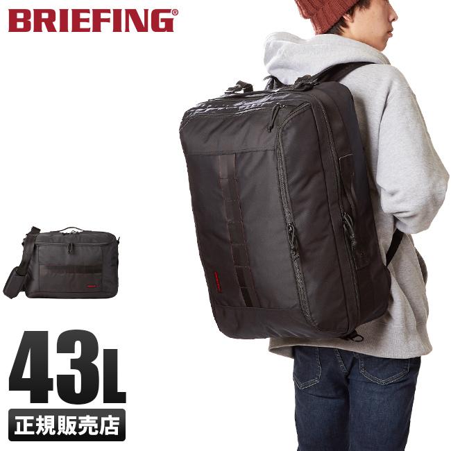 ブリーフィング リュック バックパック バッグ メンズ ブランド 大容量 旅行 3WAY 43L BRIEFING bra193y45