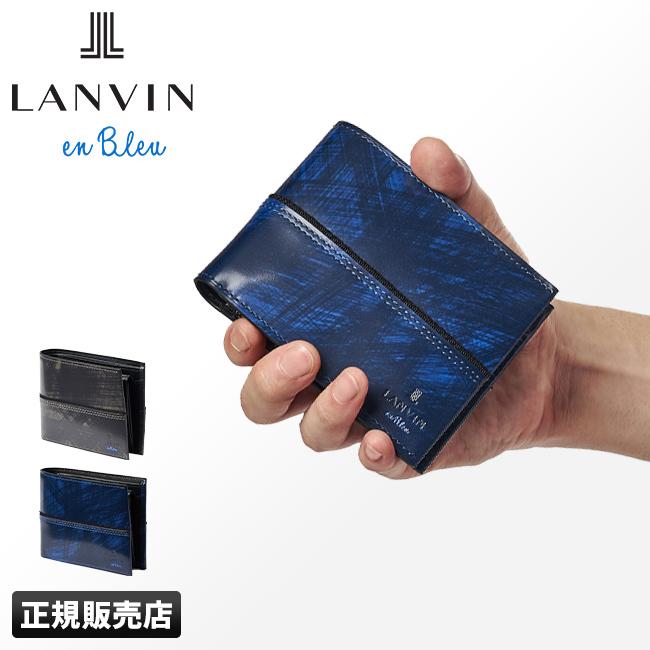 ランバンオンブルー 財布 二つ折り財布 本革 メンズ レディース LANVIN en Bleu グラン 553603
