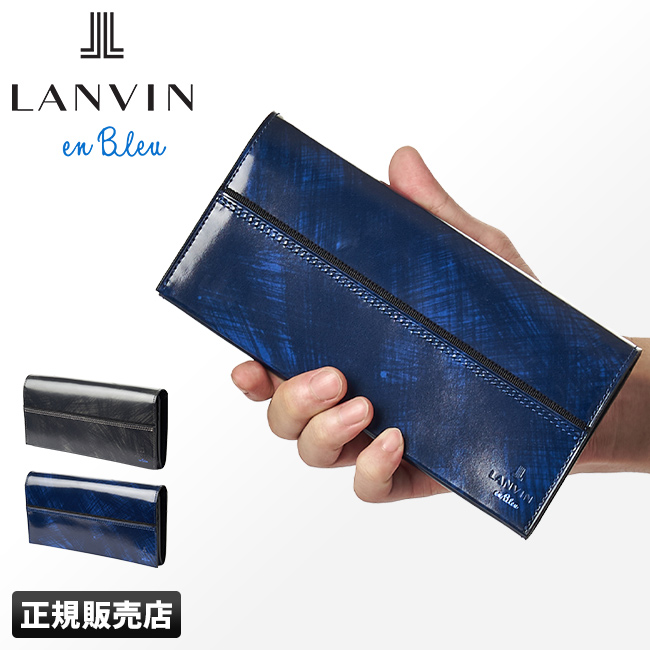 【最大+7倍|9/10限定】ランバンオンブルー 財布 長財布 本革 メンズ レディース LANVIN en Bleu グラン 553604