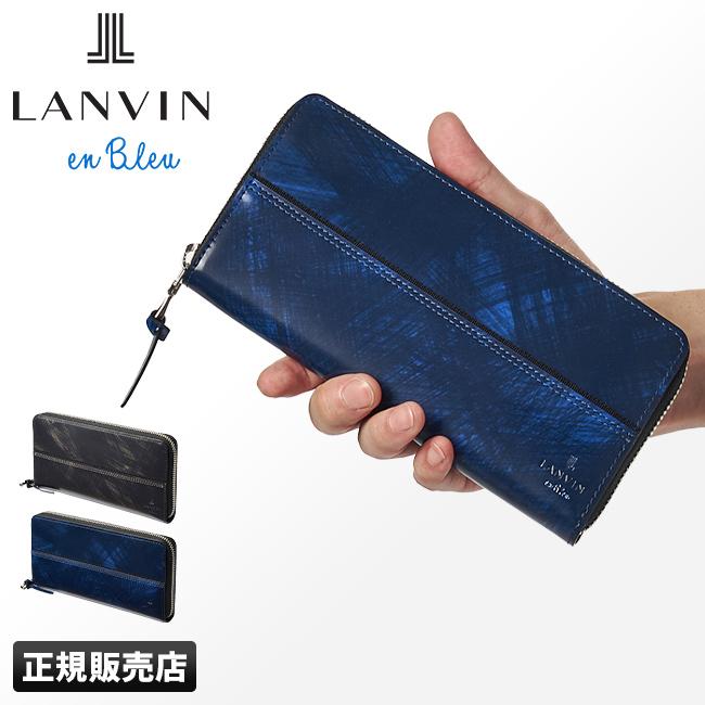 ランバンオンブルー 財布 長財布 本革 メンズ レディース ラウンドファスナー LANVIN en Bleu グラン 553605