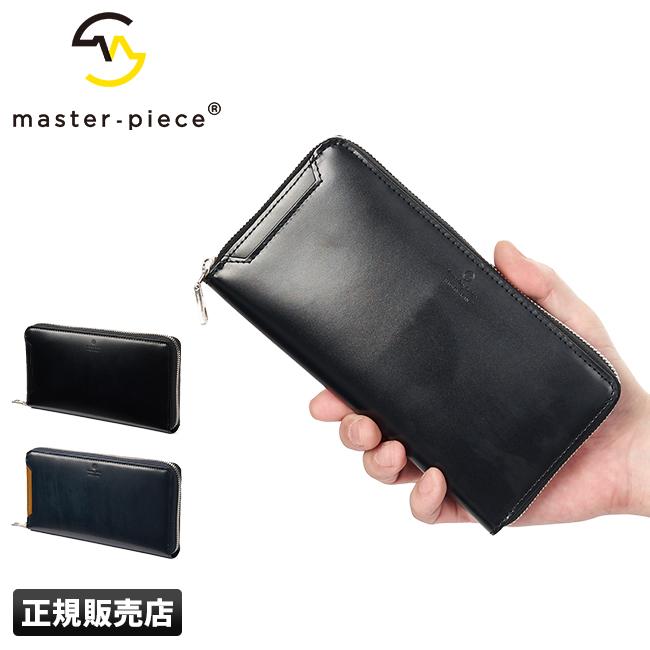 【最大+5倍|9/10限定】マスターピース 財布 長財布 本革 ラウンドファスナー メンズ ノッチ master-piece 223050