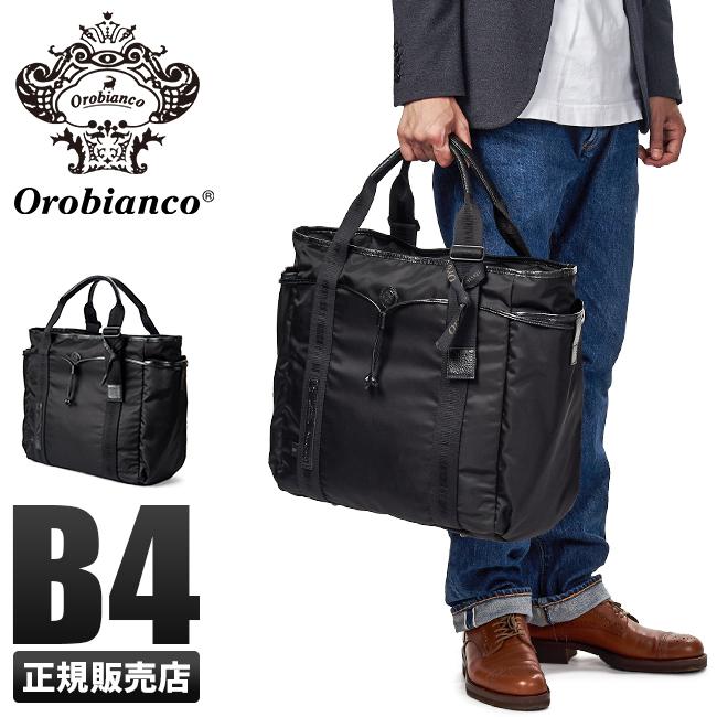 オロビアンコ トートバッグ ビジネスバッグ メンズ オールブラック ファスナー付き 大容量 B4 アリンナ Orobianco 92133