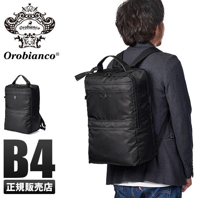 オロビアンコ リュック ビジネスリュック メンズ オールブラック B4 Orobianco 92136
