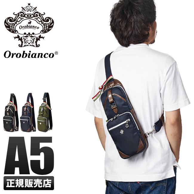 オロビアンコ ボディバッグ ワンショルダーバッグ メンズ ベーシック Orobianco 92161