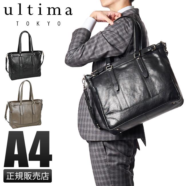 【最大+7倍|9/10限定】エース ウルティマトーキョー トートバッグ メンズ ビジネス 本革 A4 ace ultimaTOKYO 77981