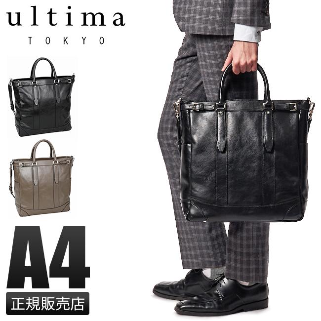【最大+7倍 9/10限定】エース ウルティマトーキョー トートバッグ メンズ ビジネス 本革 A4 ace ultimaTOKYO 77982