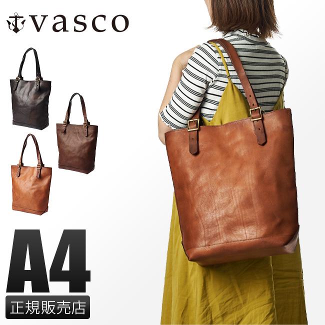 【最大+7倍|9/10限定】ヴァスコ トートバッグ レディース 本革 日本製 縦型 縦長 A4 ブランド バスコ VASCO VS-266L