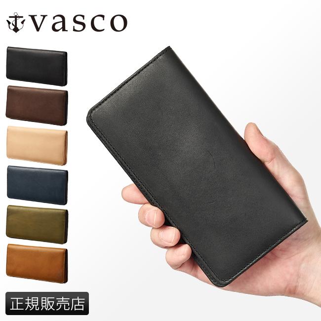 【最大+7倍|9/10限定】ヴァスコ 財布 長財布 本革 日本製 レディース ブランド バスコ VASCO VSC-701