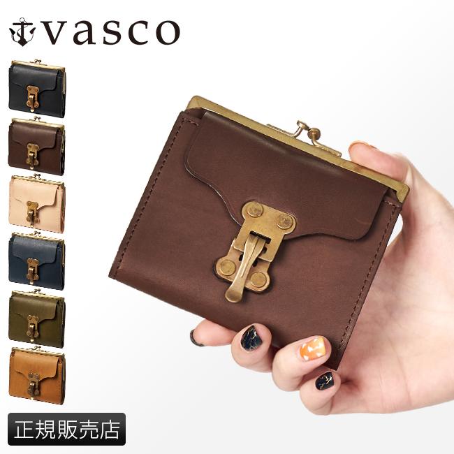 【最大+7倍|9/10限定】ヴァスコ 財布 二つ折り財布 がま口 本革 日本製 レディース ミニウォレット コンパクト バスコ VASCO VSC-713