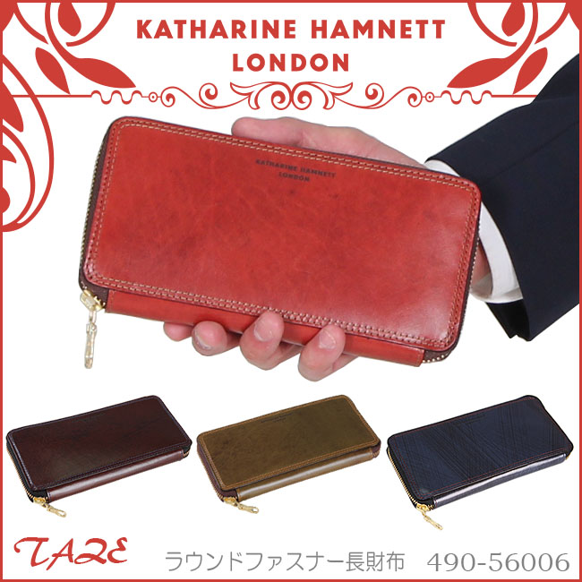 【カードで+6倍 8/5限定】【在庫限り】キャサリンハムネット ターゼ ラウンドファスナー 長財布 KATHARINE HAMNETT TAZE 490-56006 革財布 メンズ レディース