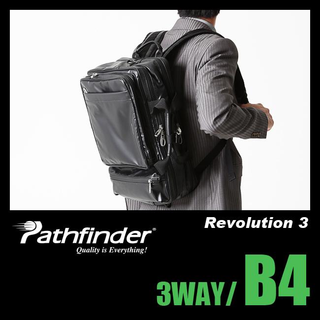 パスファインダー レボリューション3 ビジネスバッグ メンズ 日本正規品 3WAY ブリーフケース B4 PATHFINDER Revolution 3 PF5402B