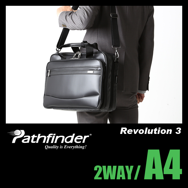 【まもなく終了!姉妹店ならカードでP18~22倍!8/9(木)1:59まで】パスファインダー レボリューション3 ビジネスバッグ メンズ 日本正規品 2WAY ブリーフケース B4 PATHFINDER Revolution 3 PF5403B
