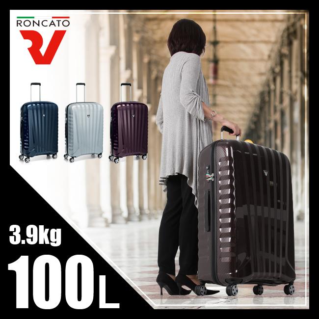 【ポイント10倍実施中!】ロンカート カーボン スーツケース 100L 大容量 超軽量 RONCATO CARBON 5177