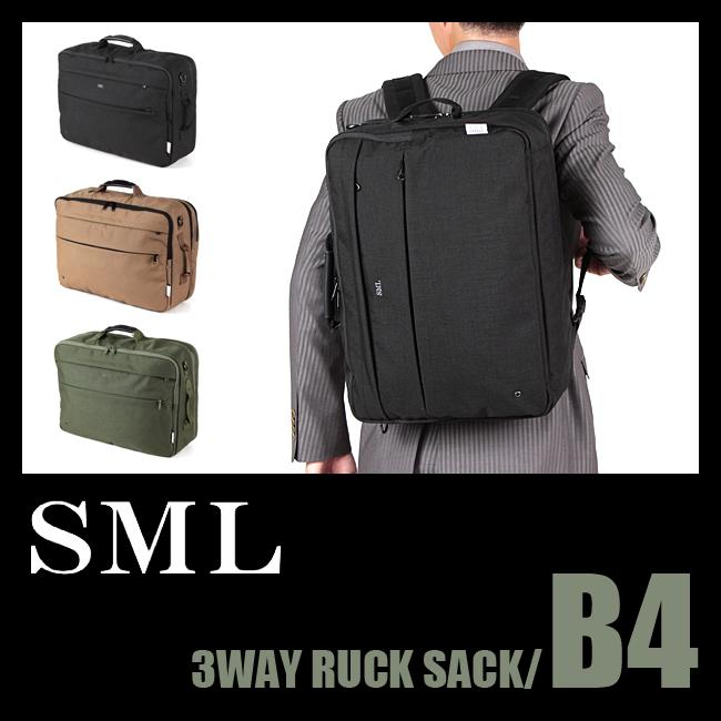 SML(エスエムエル)ビジネスバッグ 3WAY メンズ ブリーフケース 通勤用 リュック ナイロン ミリタリー 907101