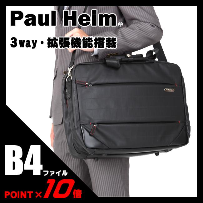 【まもなく終了!会員ランク+D4倍/P3倍/G2倍】ポールヘイム ビジネスバッグ 3wayブリーフケース B4 Paul Heim 2527