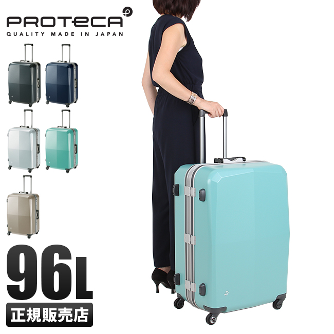 【P14倍!ママ割企画(パパもOK!)1/16(水)1:59まで】エース プロテカ エキノックスライト オーレ スーツケース L 96L 日本製 ACE PROTeCA EQUINOX LIGHT ORE 00742 キャリーケース キャリーバッグ