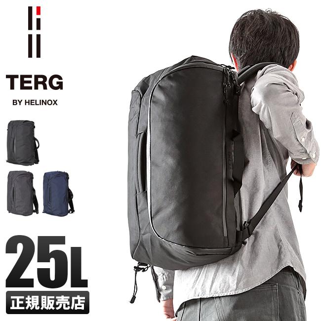 【在庫限り】【日本正規品】ターグ バイ ヘリノックス TERG BY HELINOX リュック 3WAY バックパック デイパック 通勤用 メンズ レディース 19930013