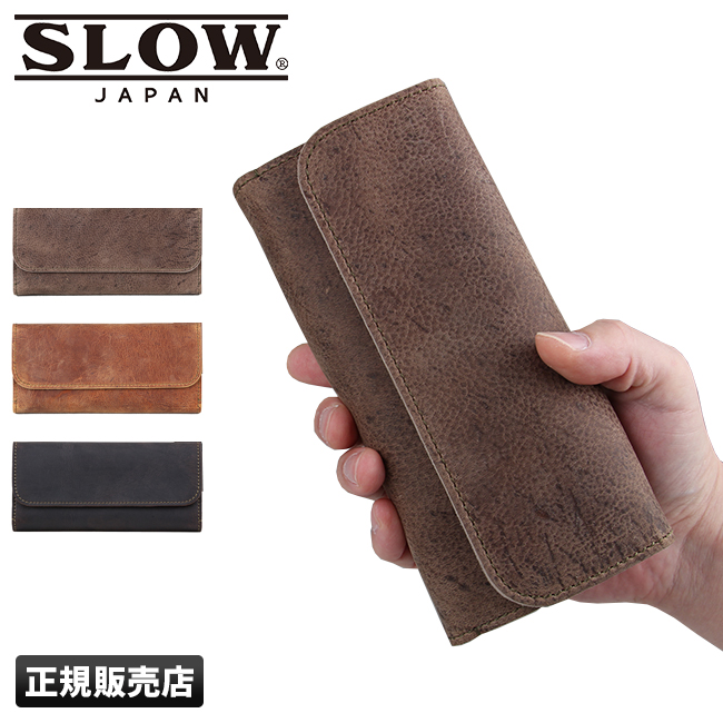 【カードで+6倍|8/5限定】スロウ SLOW 財布 長財布 メンズ 333S26C / クーズー kudu 本革 革 レザー 日本製 ブランド