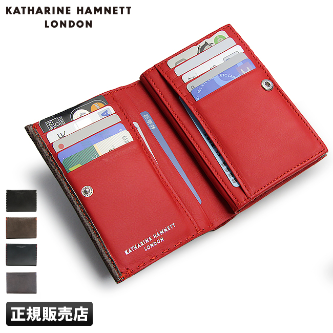 キャサリンハムネット 財布 二つ折り財布 本革 メンズ レディース ミドル KATHARINE HAMNETT 490-51913
