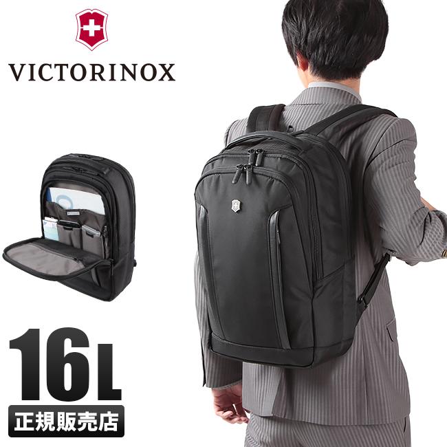 ビクトリノックス VICTORINOX アルトモント ビジネスリュック 通勤用 バッグ メンズ A4 602151
