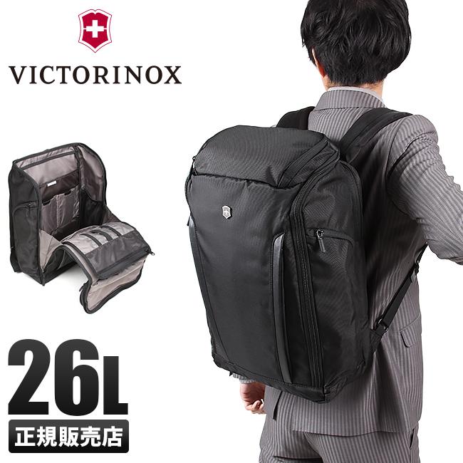 【カードで+6倍|8/5限定】ビクトリノックス VICTORINOX ビジネスリュック 通勤用 バッグ メンズ B4 602153