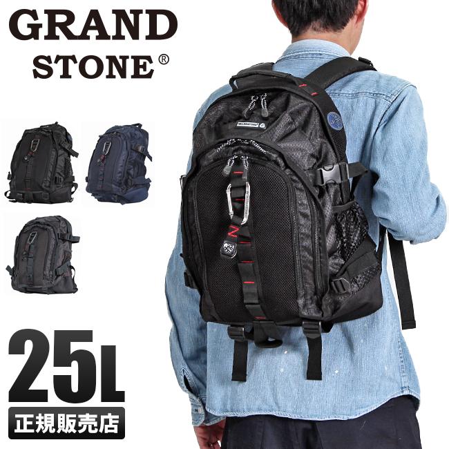 【在庫限り】グランドストーン バランス リュックサック デイパック 大容量 通学 塾 出張 GRAND STONE 8780
