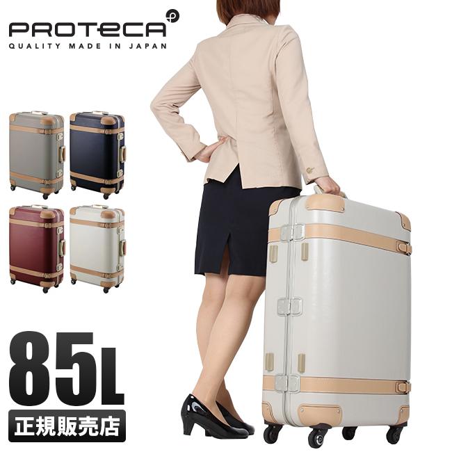【カードで+6倍|8/5限定】【在庫限り】エース プロテカ ジーニオセンチュリー スーツケース Lサイズ 85L ACE PROTeCA 00513 船旅 トランクケース アンティーク