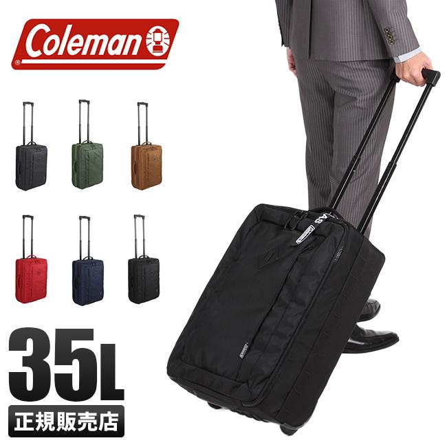 【まもなく終了:P16倍!1/10(木)23:59まで】【在庫限り】コールマン ビジネスキャリーバッグ 機内持ち込み 35L アトラス ミッション Coleman ATLAS
