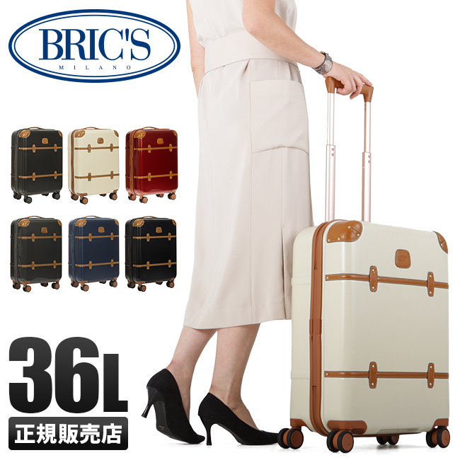 【カードで+6倍|8/5限定】【在庫限り】ブリックス ベラージオ2 スーツケース 36L 機内持ち込み ダイヤルロック イタリア ブランド BRIC'S BBG28301 レディース