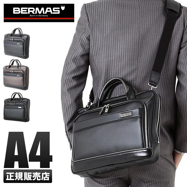 【まもなく終了:P16倍!1/10(木)23:59まで】バーマス メイドインジャパン ビジネスバッグ A4 2way ブリーフケース メンズ 国産 豊岡鞄 BERMAS MADE IN JAPAN 60035