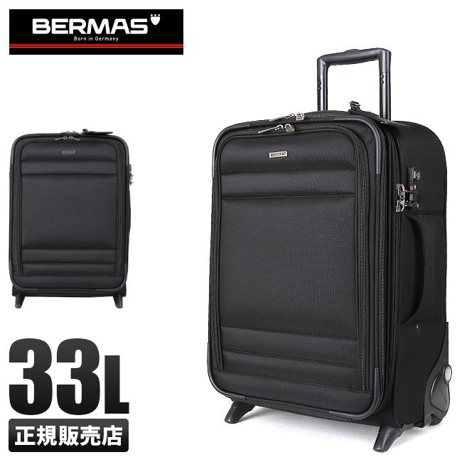 バーマス ビジネスキャリーバッグ 33L ファンクションギアプラス BERMAS 60423