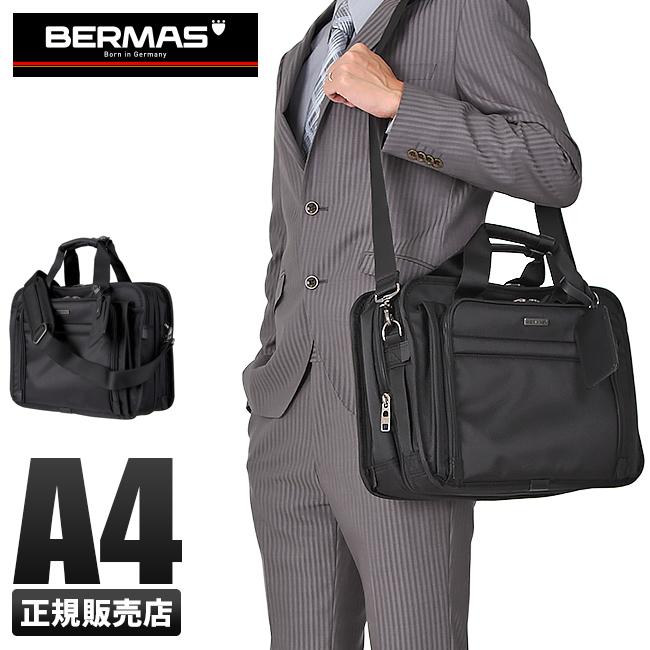 バーマス ビジネスバッグ メンズ 拡張 キャリーオン A4 BERMAS 60433 ファンクションギアプラス 2WAY ブリーフケース