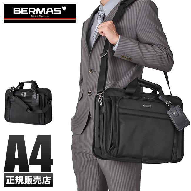 バーマス ビジネスバッグ メンズ キャリーオン A4 BERMAS 60434 ファンクションギアプラス 2WAY ブリーフケース