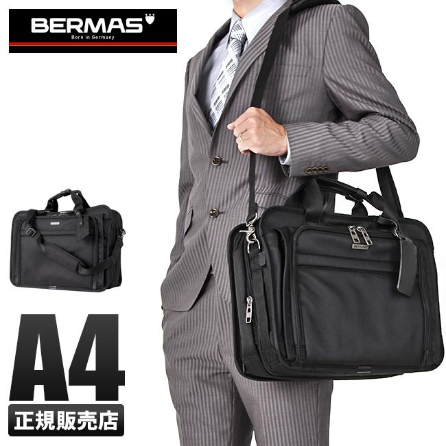 バーマス ビジネスバッグ メンズ 拡張 キャリーオン A4 BERMAS 60435 ファンクションギアプラス 2WAY ブリーフケース