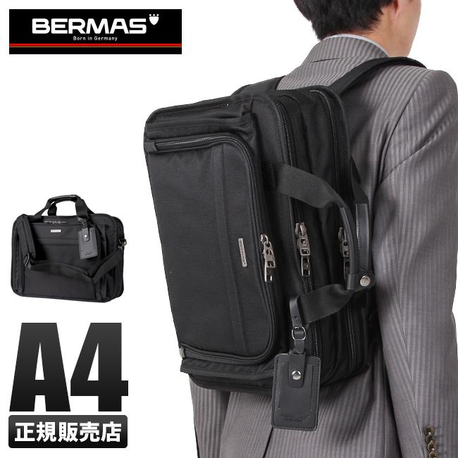 バーマス ビジネスリュック ビジネスバッグ 3WAY メンズ 撥水 A4 BERMAS 60438 ファンクションギアプラス