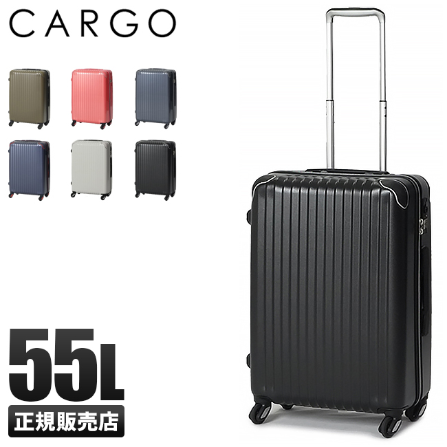 【在庫限り】トリオ カーゴ エアートランス スーツケース 55L メンズ レディース CAT-633N