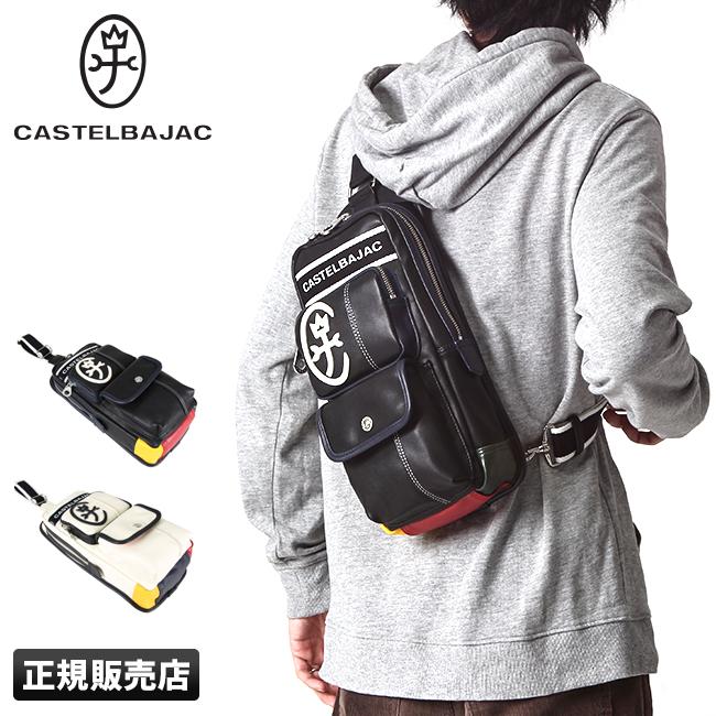 【カードで+6倍|8/5限定】カステルバジャック ドミネ ボディバッグ ワンショルダーバッグ メンズ レディース CASTELBAJAC 024911