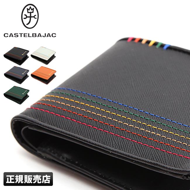 【カードで追加+7倍】カステルバジャック 財布 メンズ 二つ折り 牛革 シェスト 027603 ブランド