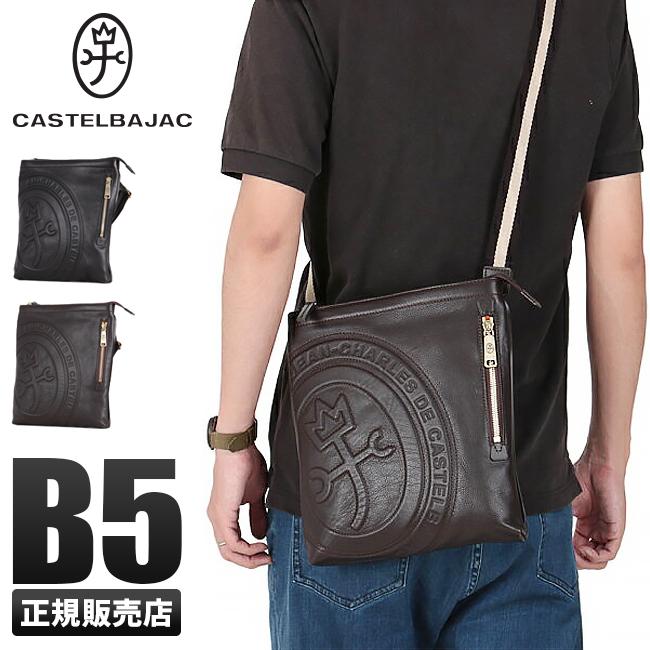 【カード+4倍|1/5】【在庫限り】カステルバジャック ショルダーバッグ メンズ レディース 085101 斜めがけ ブランド:ビジネス バグズ