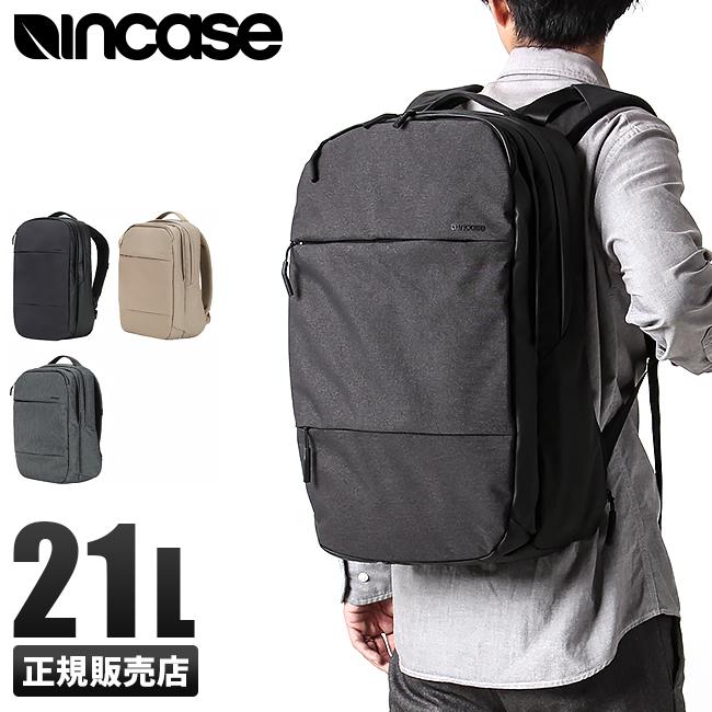 【まもなく終了:P16倍!1/10(木)23:59まで】インケース シティバックパック リュック デイパック City Backpack 21L メンズ レディース Incase