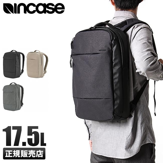 【まもなく終了:P16倍!1/10(木)23:59まで】インケース シティバックパック リュック デイパック City Compact Backpack 17.5L メンズ レディース Incase