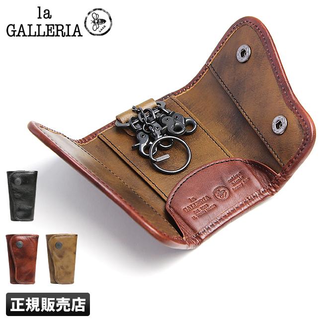 【在庫限り】青木鞄 ラ・ガレリア クルヴァ キーケース 革 本革 la GALLERIA 2792