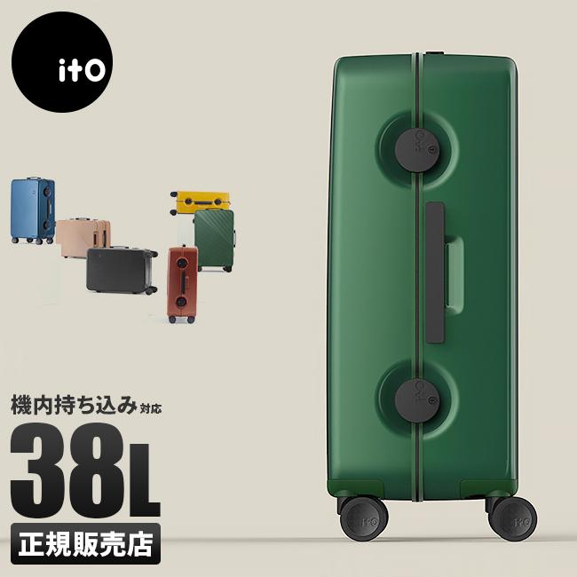 【まもなく終了:P8倍!1/10(木)23:59まで】【在庫限り】ITO スーツケース 機内持ち込み Sサイズ 38L フレームタイプ GINKGO 1151/1154