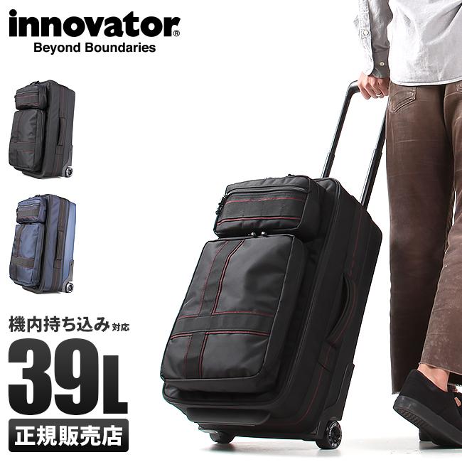 【まもなく終了:P16倍!1/10(木)23:59まで】イノベーター スーツケース キャリーバッグ 機内持ち込み 39L 2輪 ソフト フロントオープン ポケット innovator INV2W