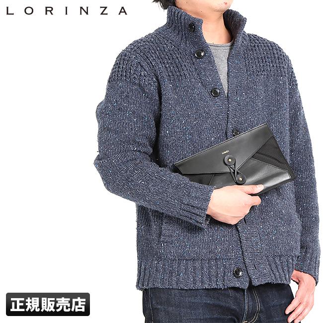 【在庫限り】ロリンザ クラッチバッグ ドキュメントケース バッグインバッグ セカンドバッグ ナイロン メンズ レディース 通学 通勤 おしゃれ LORINZA LO-15SS-PC05【S】