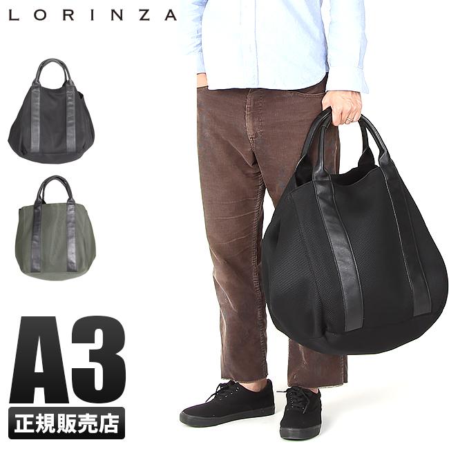 【カードで追加+7倍】【在庫限り】ロリンザ トートバッグ 大容量 軽量 メッシュ LORINZA LO-16SS-TB01【S】