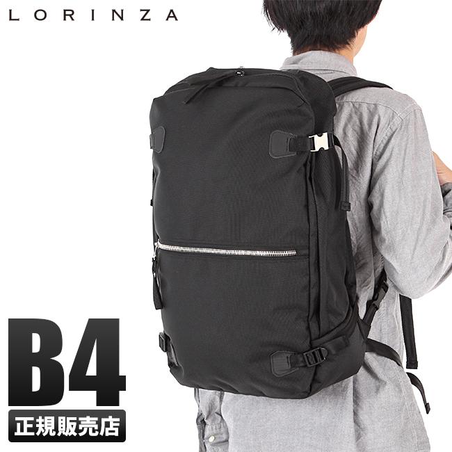 【カードで追加+7倍】【在庫限り】ロリンザ リュック リュックサック バックパック バッグ メンズ レディース LORINZA LO-STN-BP12【S】