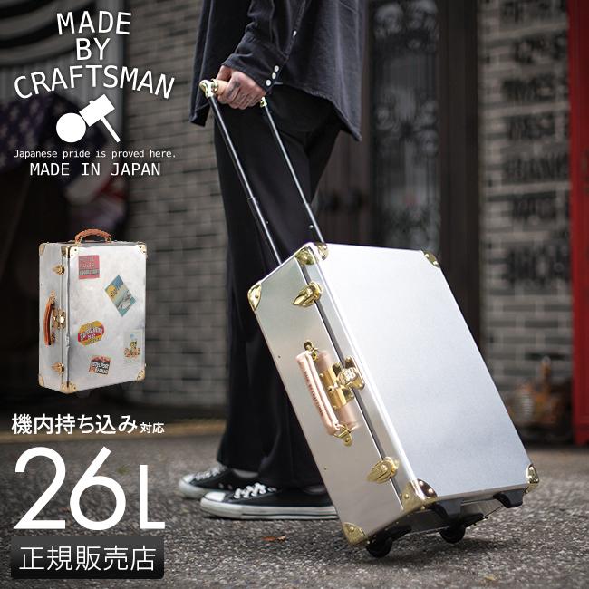 【カードでP15倍!6 アルミ 日本製/15(土)23:59まで】スーツケース 機内持ち込み MBC-001 アルミ 日本製 トランクケース トランクキャリー MBC-001, Blooming [ブルーミン]:9adf57ea --- sunward.msk.ru